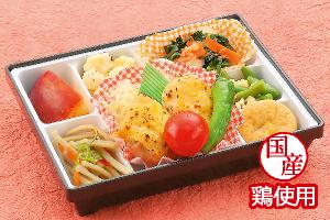 鯖の柚子胡椒焼き