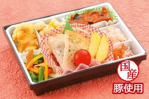 豚肉の西京味噌焼き