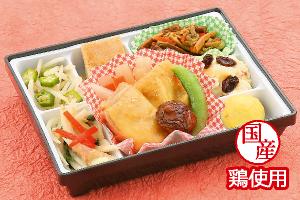 イカの山椒天ぷら