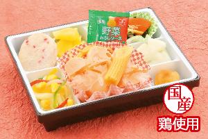 サバの柚子胡椒焼き