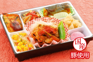 サバ西京味噌焼き