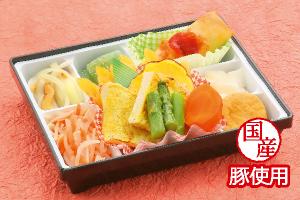 タラの西京味噌焼き