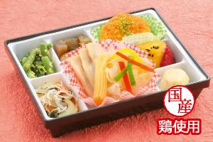 タラの七味天ぷら