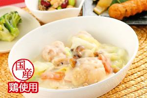 餃子スープ鍋