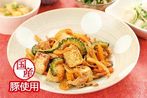 サンマ生姜煮