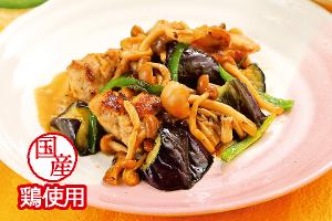 海鮮たっぷり塩鍋